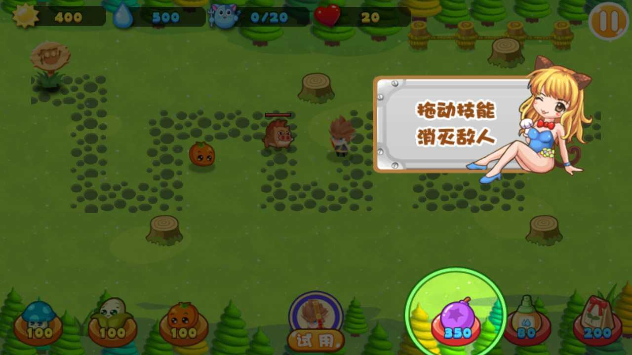 百乐彩下载app,大闹天宫之众神降临