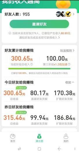 宝马娱乐app送98彩金,全民养龙app截图