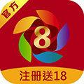 老版八亿彩app