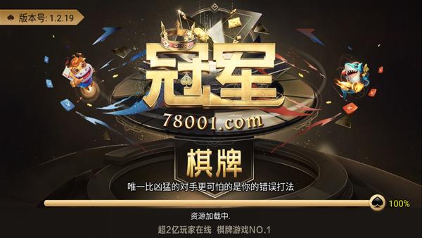 北京pk1o计划稳定全天免费计划,冠军棋牌娱乐介绍