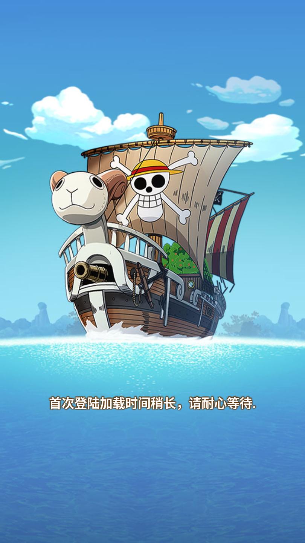 疯狂海贼王
