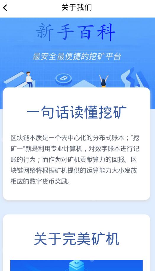 杏彩在线网页登录入口,PMP豪猪生态链截图