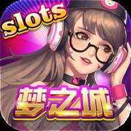 梦之城棋牌app