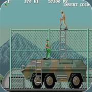 绿色兵团2无敌版