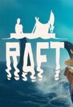 Raft(木筏求生)