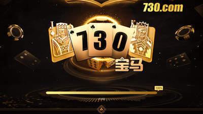 730棋牌游戏大厅介绍