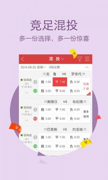 广东十一选五,小c33彩票cp0933cc介绍