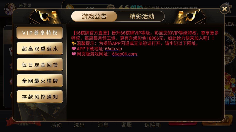 凤凰国际彩票下载,66棋牌游戏中心