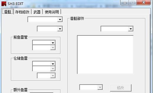 酷猴pc走势图网站—pc开奖平台