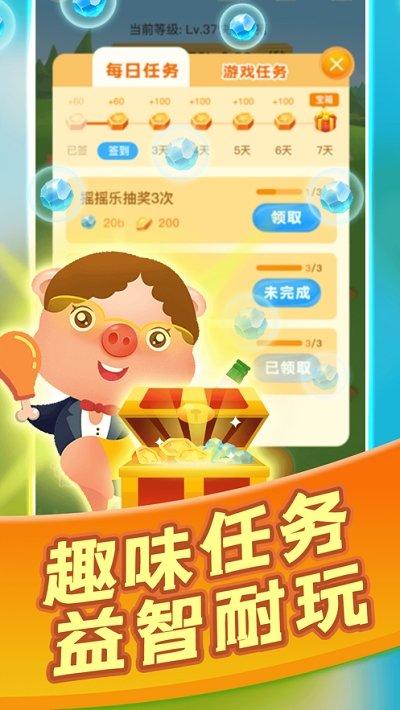 野生农场养猪app下载-野生农场养猪安卓版下载