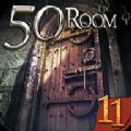 密室逃脫挑戰100個房間
