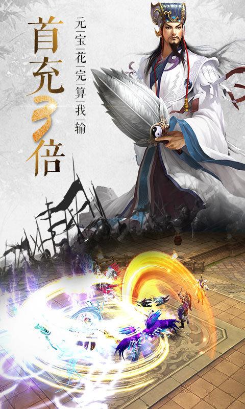 青龙偃月刀GM版介绍