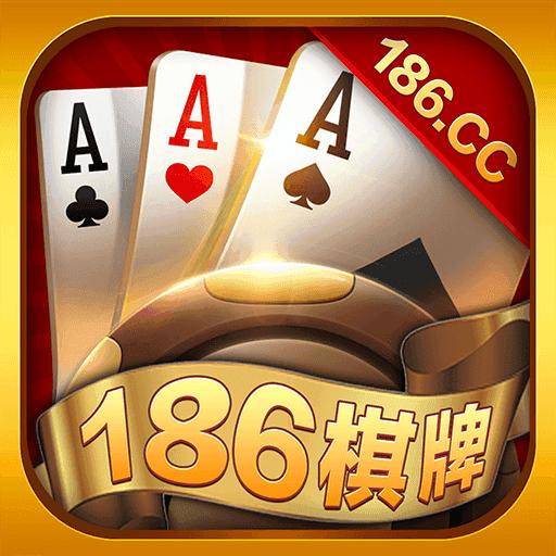 186cc棋牌
