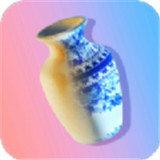 我做陶器賊6
