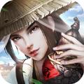 剑舞倚天iOS版