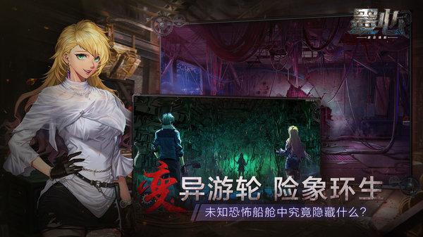 墨心手游官方版下载-墨心安卓最新版下载