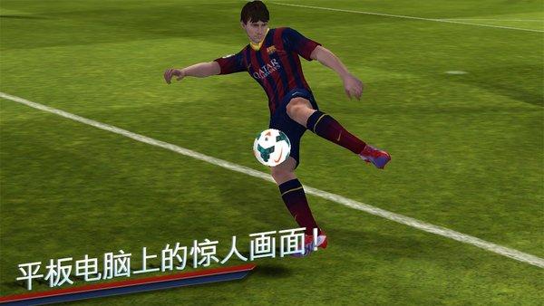 国际足球大联盟中文破解版游戏下载-国际足球大联盟中文破解版免谷歌下载
