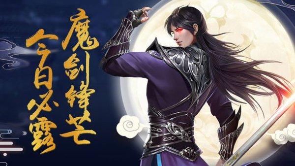 九州猎魂师游戏下载-九州猎魂师手游下载