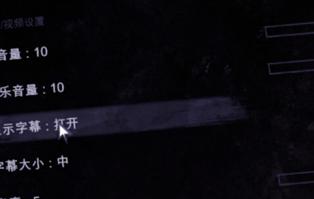 行尸走肉2手机版中文版下载-行尸走肉2游戏下载
