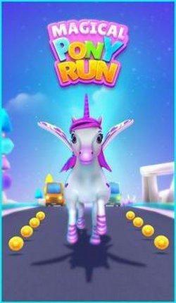 神奇的小马跑酷安卓版游戏下载-神奇的小马跑酷最新版游戏下载