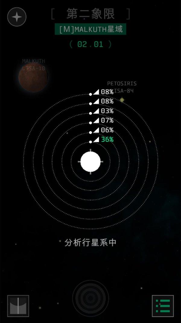 OPUS:地球计划内购破解版游戏下载-OPUS:地球计划完整版游戏下载