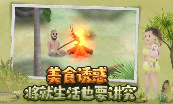 挨饿荒野中文最新版游戏下载-挨饿荒野中文破解版游戏下载