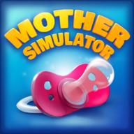 妈妈模拟器家庭生活