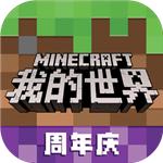我的世界1.7.4中文版