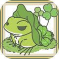 旅行青蛙无敌版