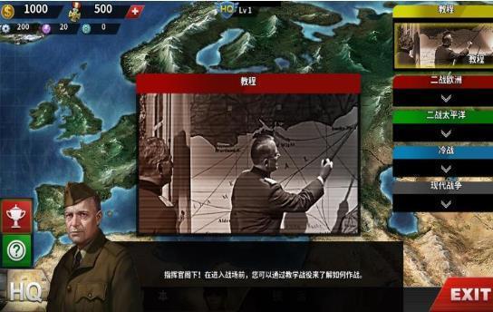 世界征服者4荣光mod破解版下载-世界征服者4荣光mod破解版游戏下载
