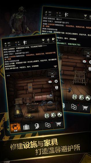 重建家园手机单机下载-重建家园手机单机游戏下载