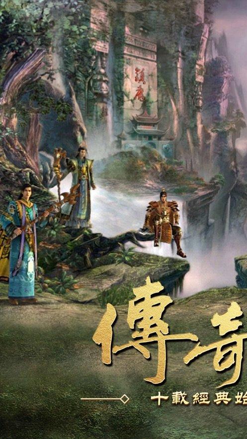 复古传奇世界之传世霸业下载