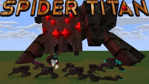 我的世界泰坦生物mod下载-我的世界泰坦生物mod模组手机版下载