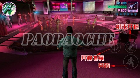 罪恶都市中文版手机版游戏下载-罪恶都市中文版破解版游戏下载