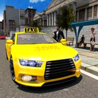 2020出租车服务