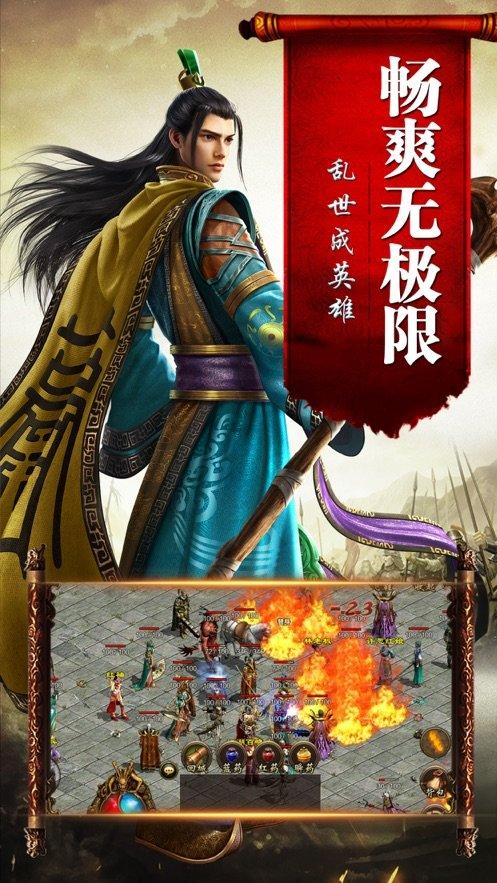 复古传奇世界之传世霸业游戏下载-复古传奇世界之传世霸业下载