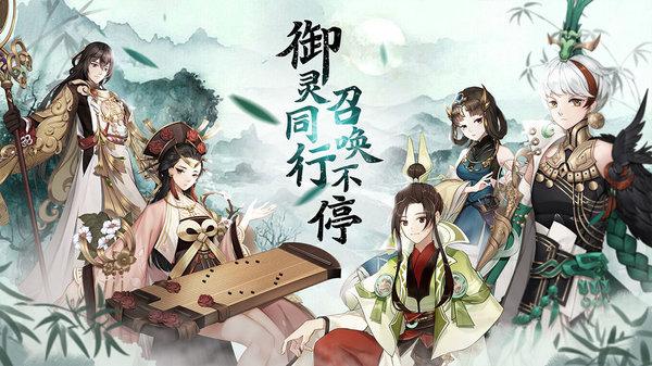 百世文华录手游下载-百世文华录最新版游戏下载