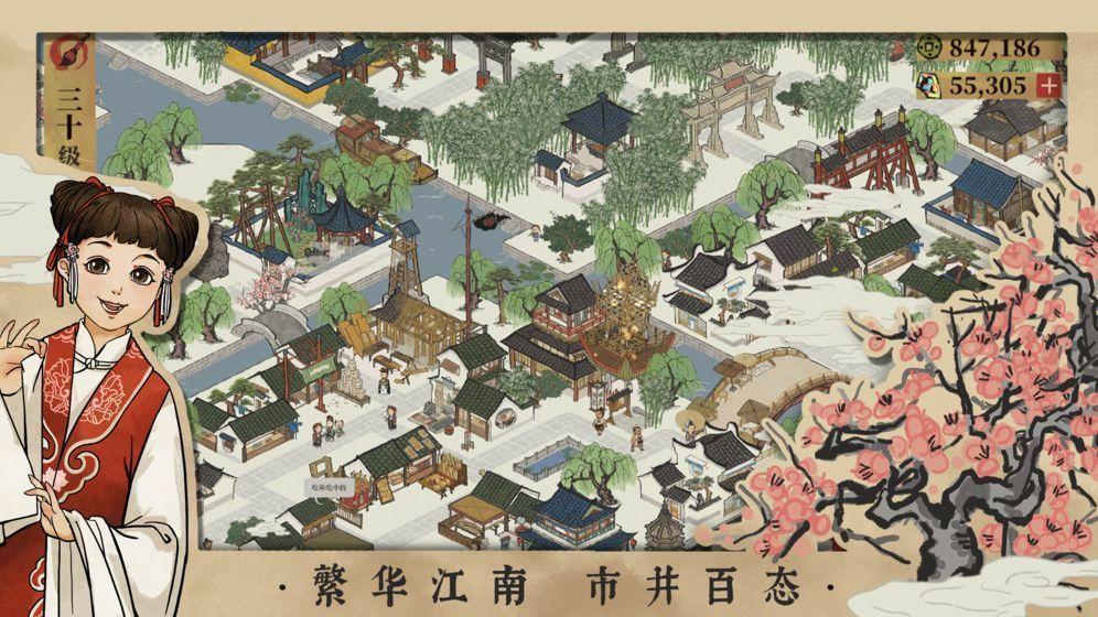 江南百景图杭州府版