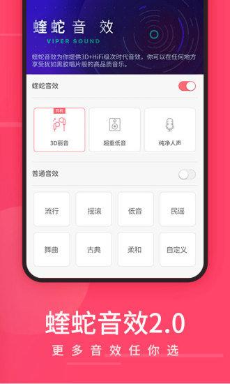 爱听4G下载-爱听4G下载最新版