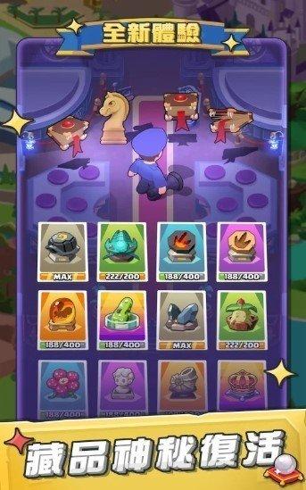 不自然博物馆游戏下载-不自然博物馆游戏安卓手机版下载