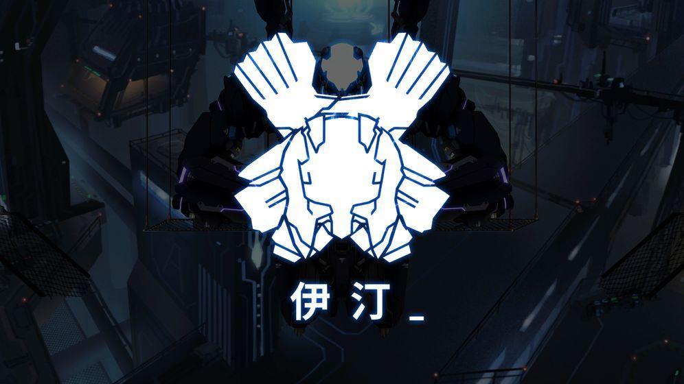 ICEY艾希中文版