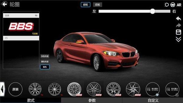 真实改装车游戏下载-真实改装车ios最新版下载