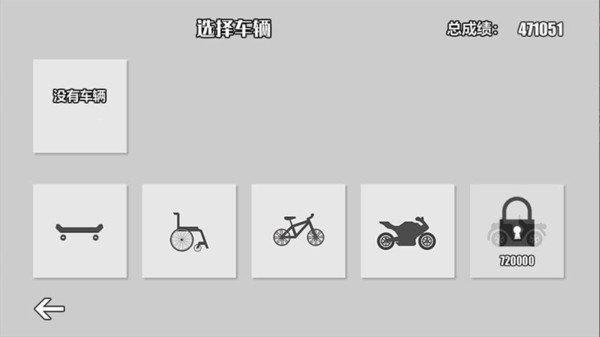 火柴人大破坏游戏下载-火柴人大破坏游戏最新版下载