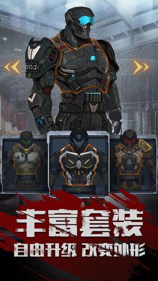 勇者必须赢测试服下载-勇者必须赢测试服最新版下载