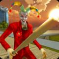 愤怒的小丑模拟器中文版