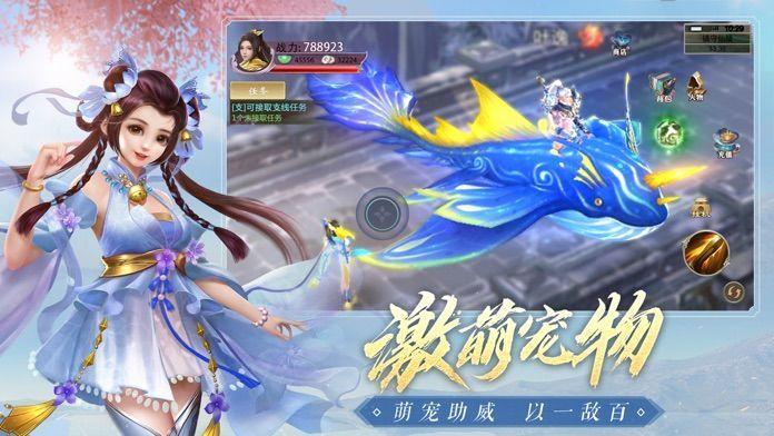 新青云传2
