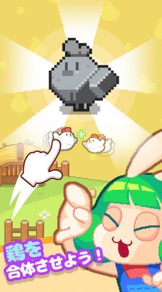 像素小鸡农场游戏下载-像素小鸡农场游戏安卓版