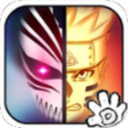 死神vs火影绊175人版