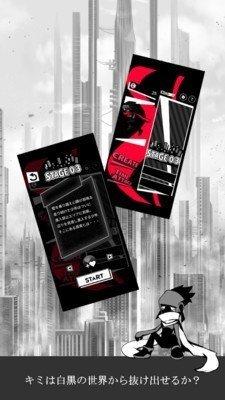 黑白逃脱游戏下载-黑白逃脱手机版下载