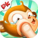 猴子很忙全英雄解锁版